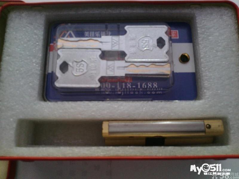 镇江市金钥匙开锁 修锁 换锁芯 配汽车遥控钥匙 芯片解码 正规发票高清图片