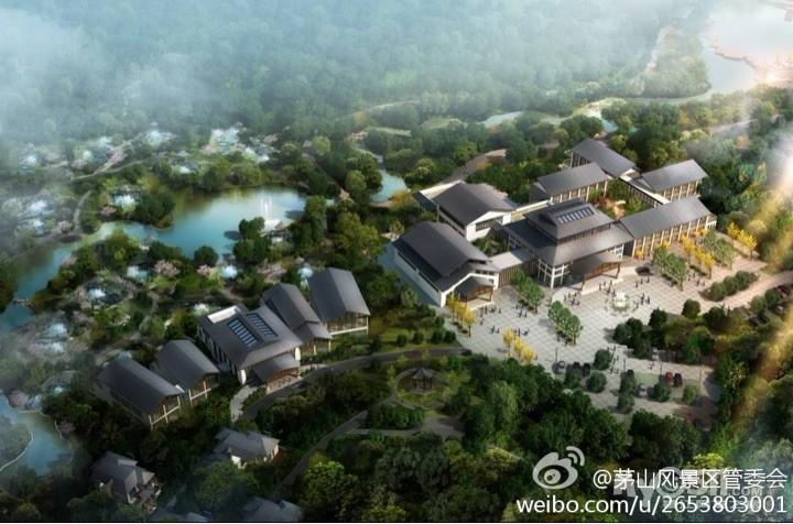 中国 茅山旅游发展战略与规划