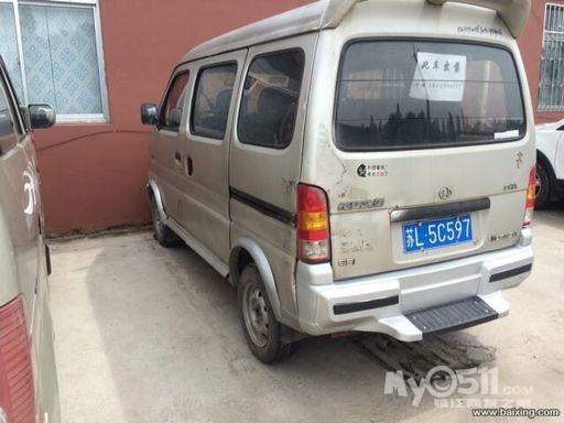长安之星SC6371A出售高清图片