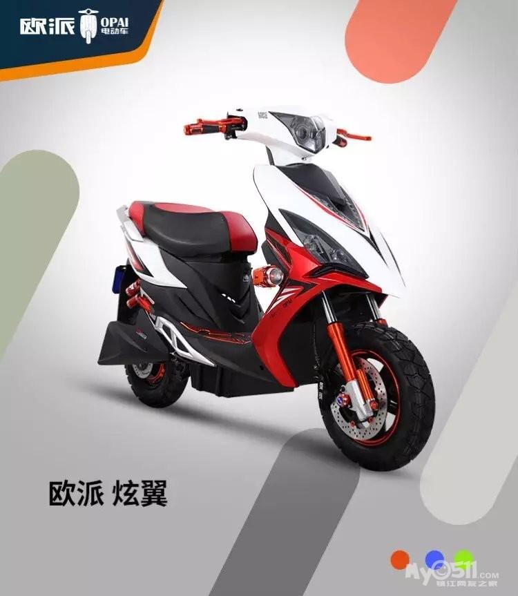 欧派 电动车 镇江市总代理 全48,60, 72伏 的 电动车 电摩