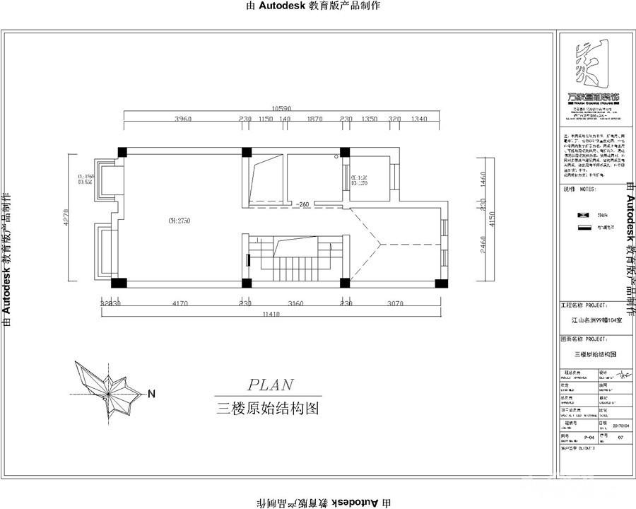 三层平面设计图