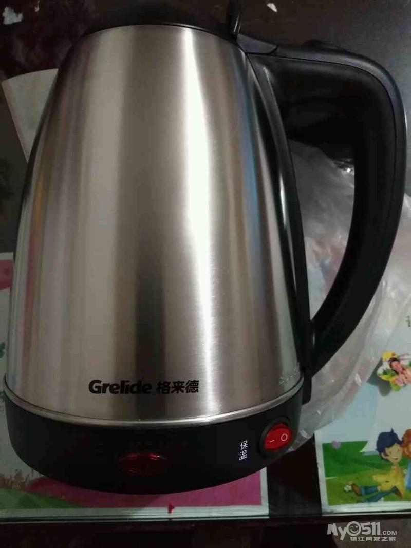 格莱德电热水壶