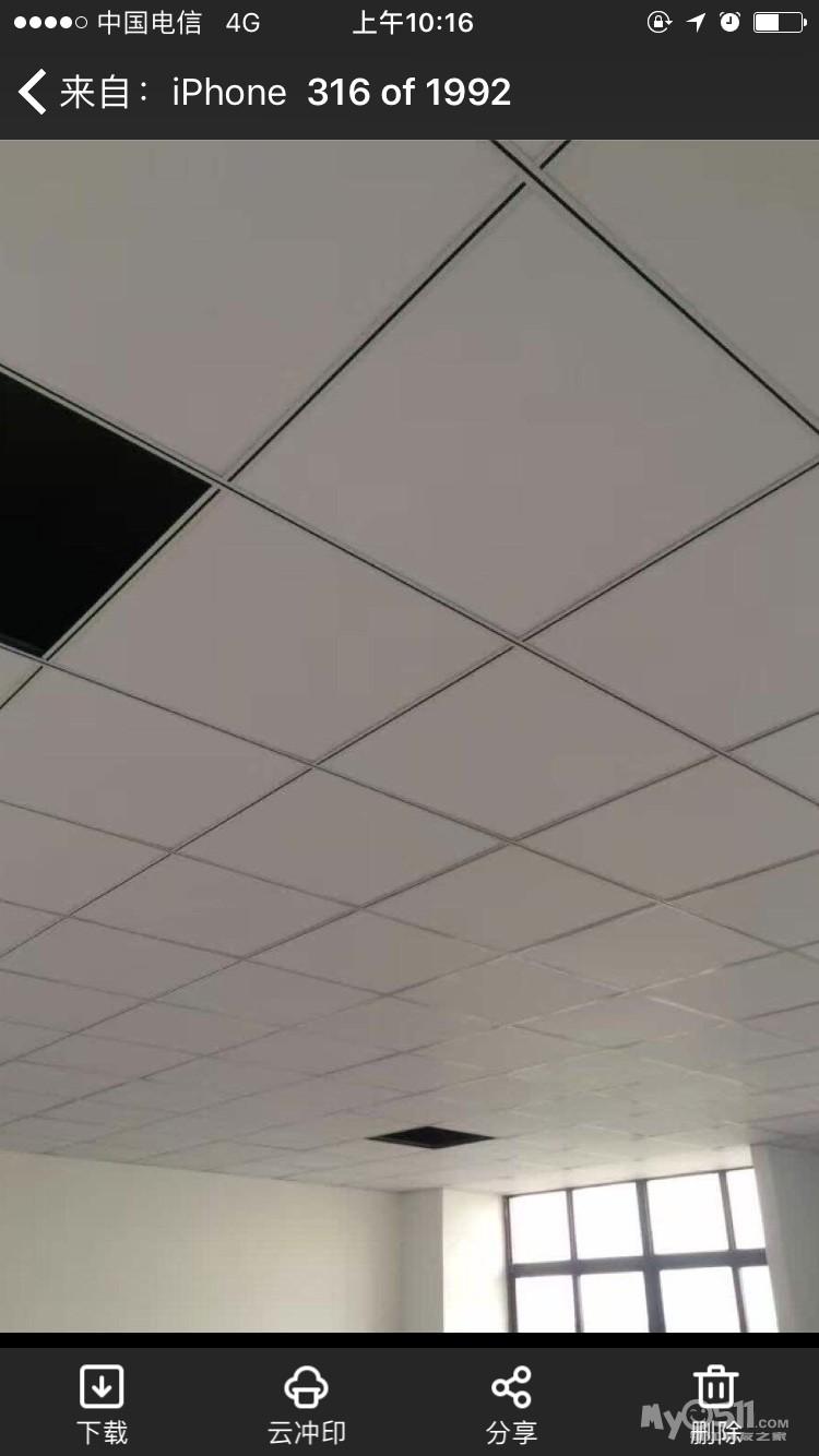 小薛专业吊顶隔墙轻钢龙骨石膏板施工