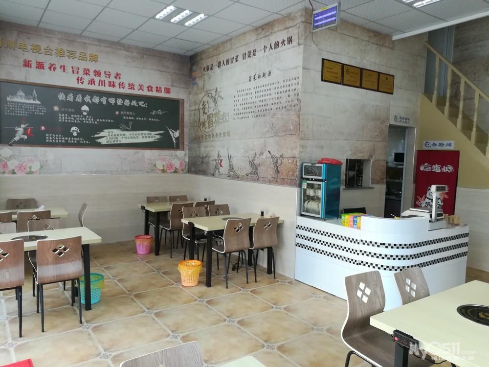 江苏大学图书馆对面,香江不夜城商铺转让