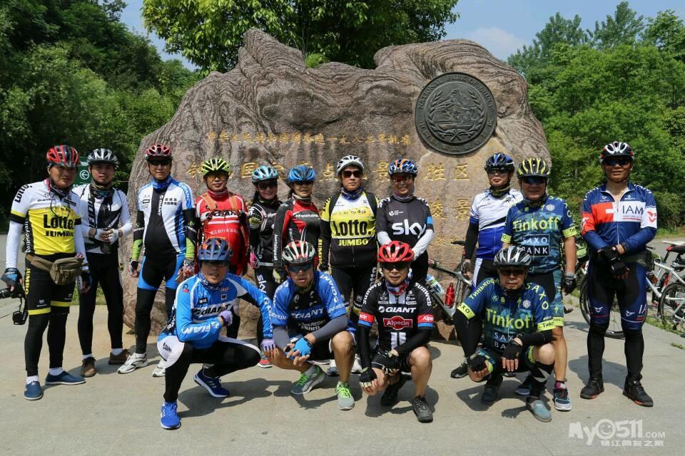 钟山风景区----骑行 - 镇江市自行车运动协会 - 梦溪