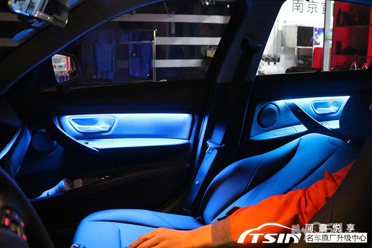 宝马3系8色氛围灯改装, 让你车有家的温暖