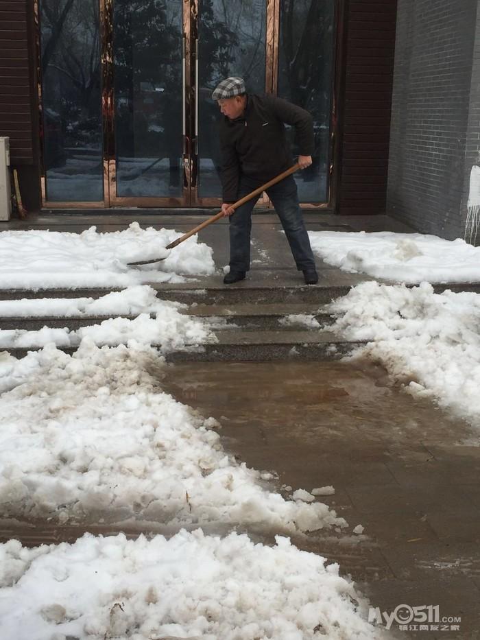 春天里的太和物业,该扫扫雪了! - 百姓话题 - 梦溪