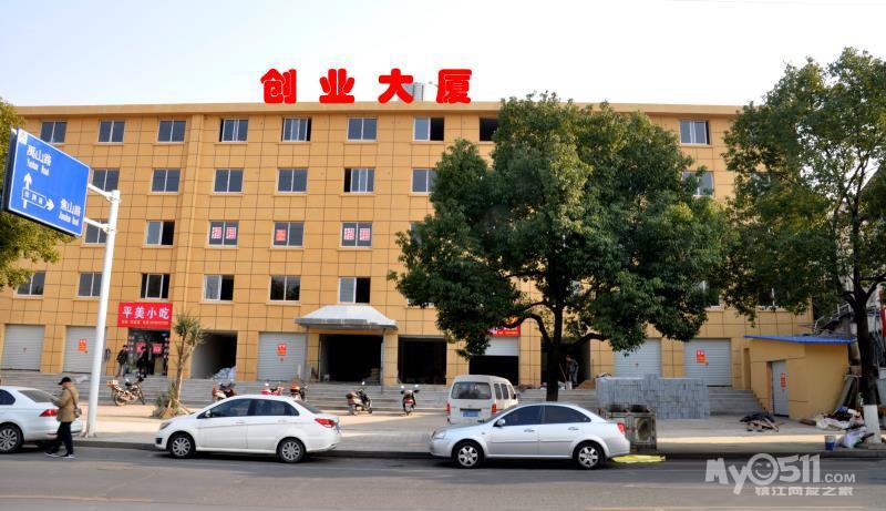 镇江小米之家_创业大厦招商加盟 招         租 位于小米山路158-1号(原镇江技术