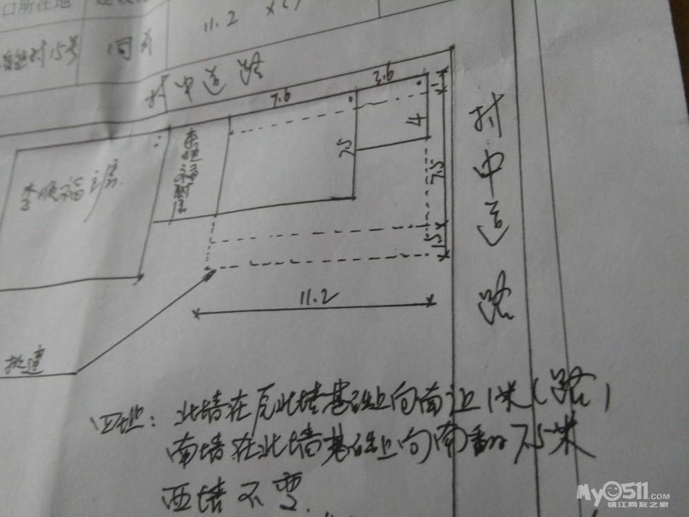 句容乡下的房子翻建求图纸设计