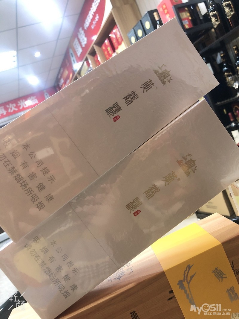 中国十大最贵名烟!涨知识了