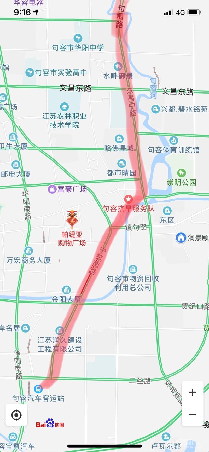 镇江句容市地图