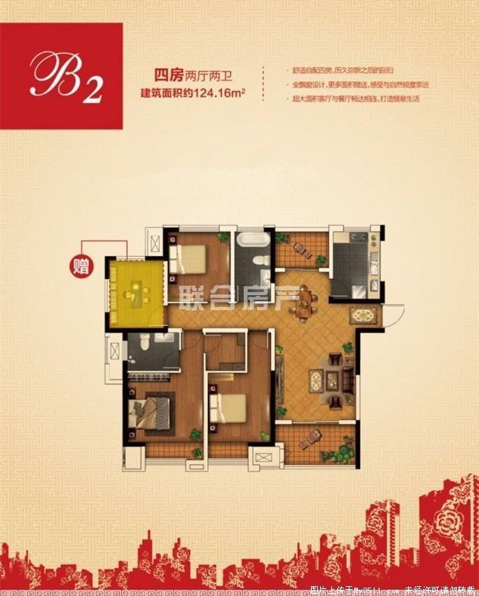 标题: [卖房] 南徐 绿地缇香苑,124平,另赠送约8个平方的房间,豪装,未