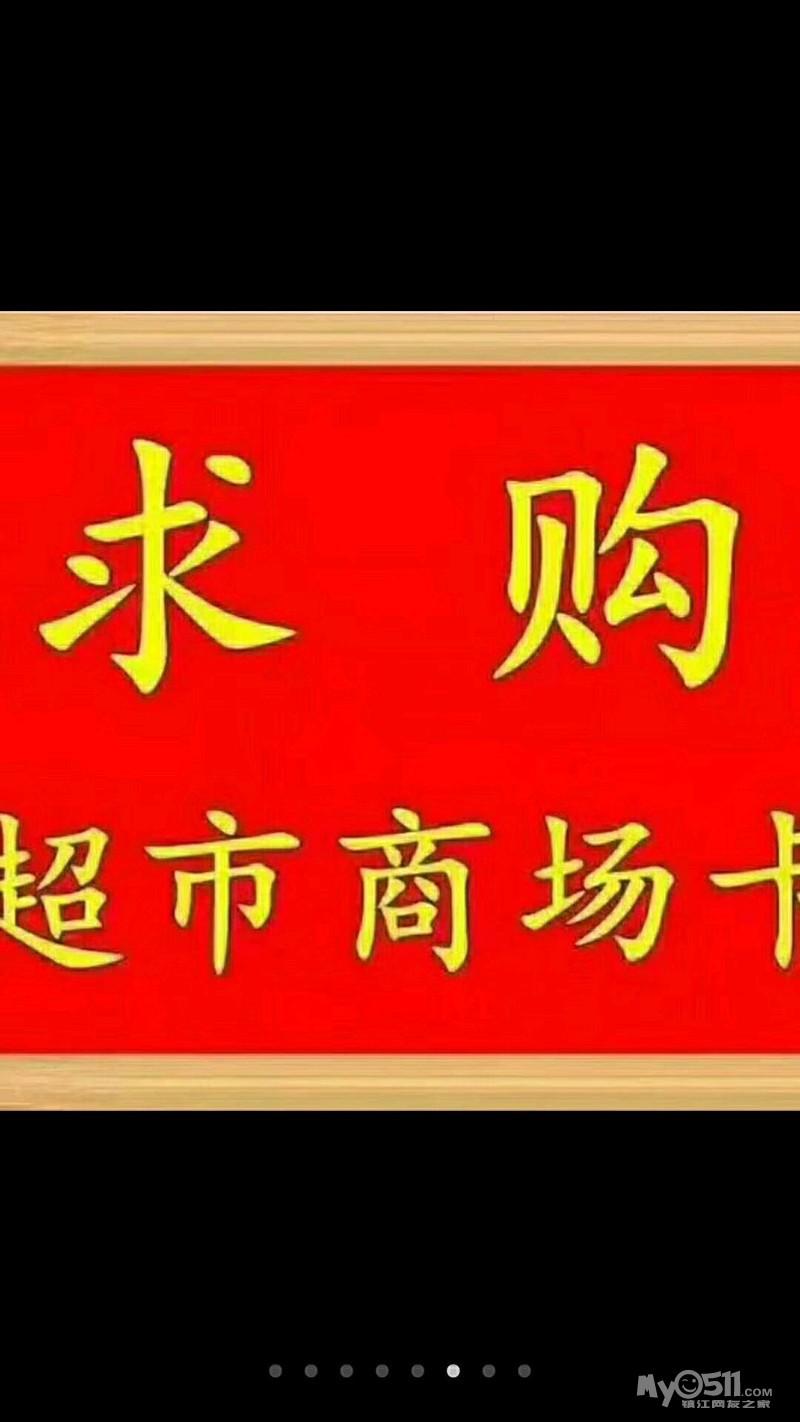 wanz作品糹b%[��_联系电话:15862932128手机属地:江苏省镇江市)微信号wanzl613616:qq