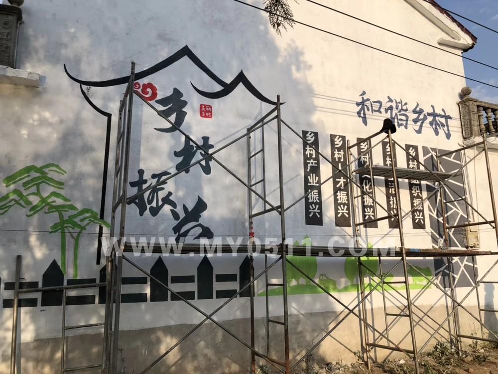 新农村手绘墙图片