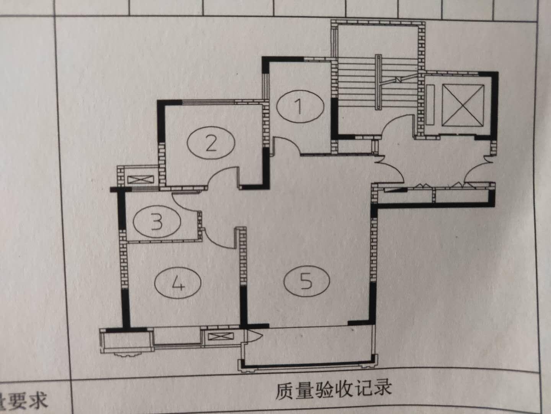 廳90 平方米 11089元/平米  戶型建筑面積單價 小高層住宅毛胚房南徐