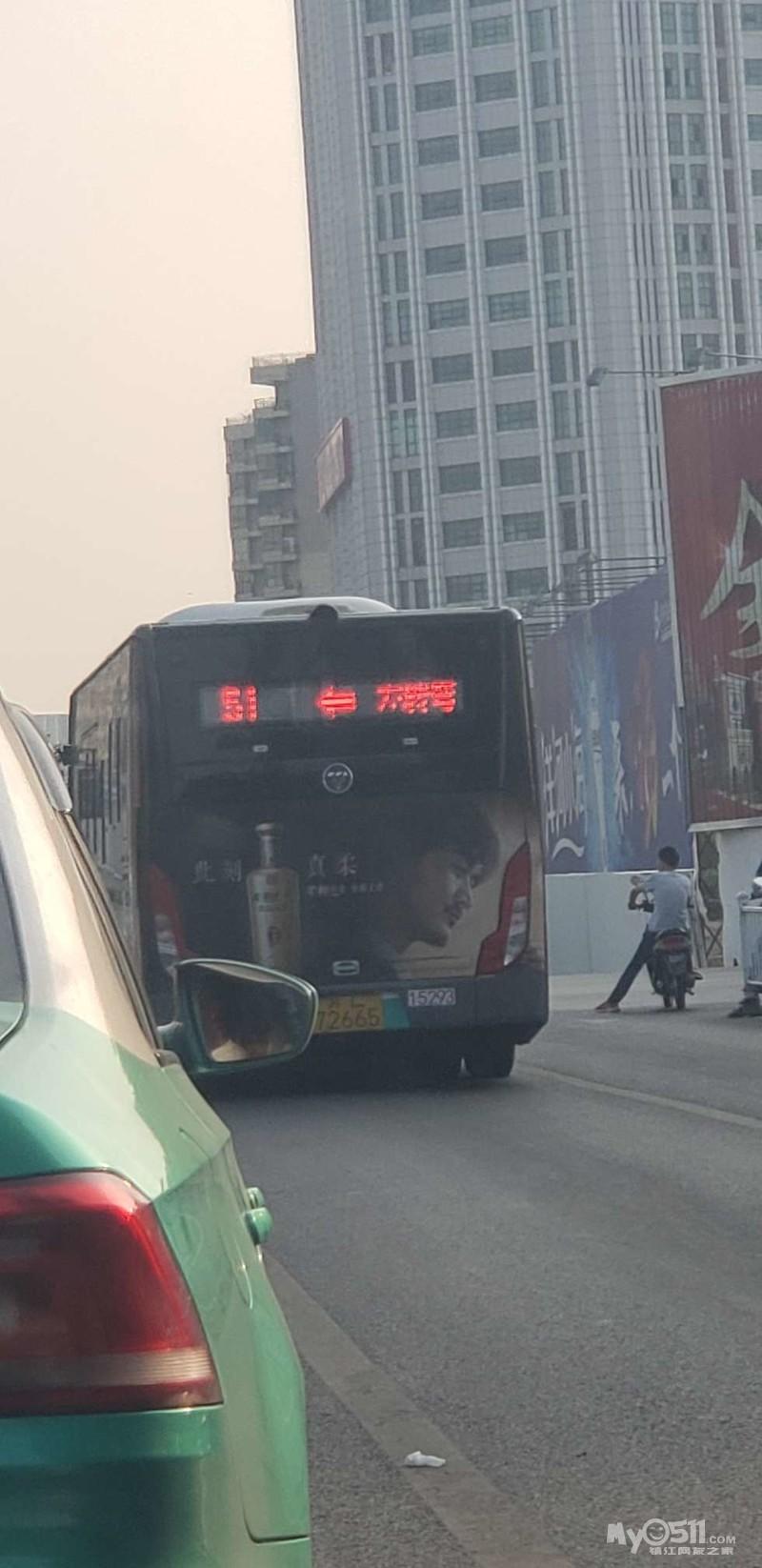 福州51路路公交车,福州公交路线查询_盛名时刻